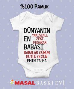 Babalar Günü Yazılı Bebek Zıbını